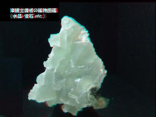 3D_中国産蛍石.jpg