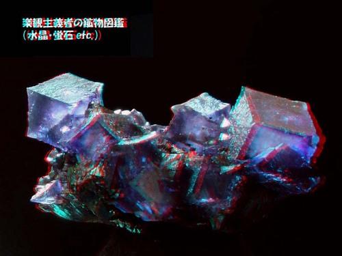 3D_蛍石.jpg