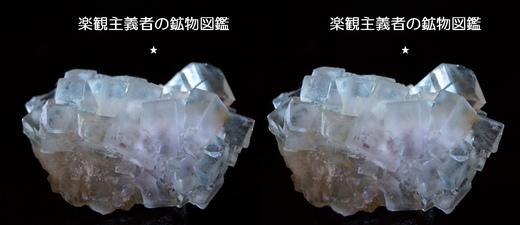 fluorite02.JPG