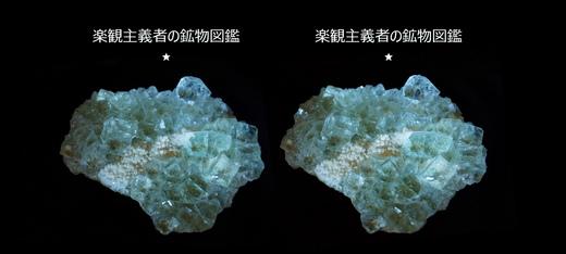 fluorite04.JPG