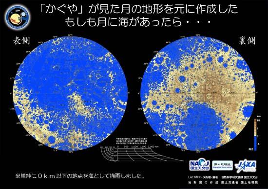 20080409_kaguya_01_sea.jpg